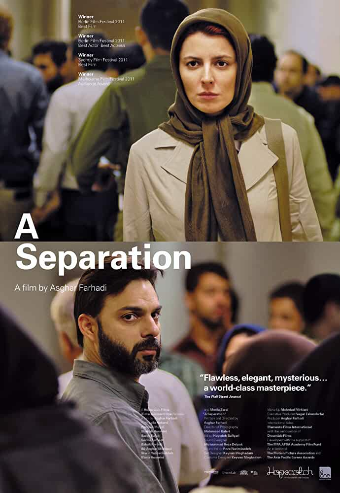 A Separation official poster