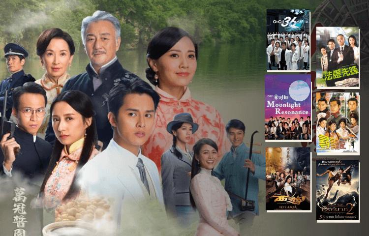 highlights of best tvb hong kong drama