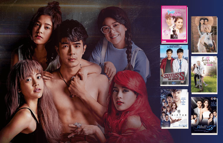 Highlights of best thai drama