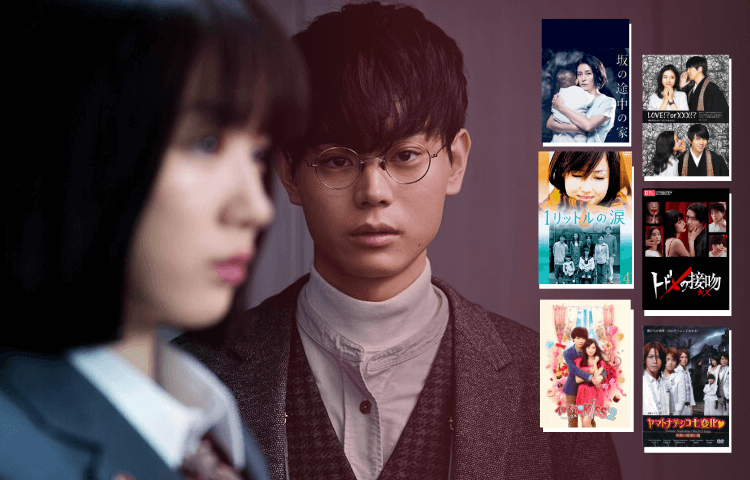 Highlights of best japanese drama