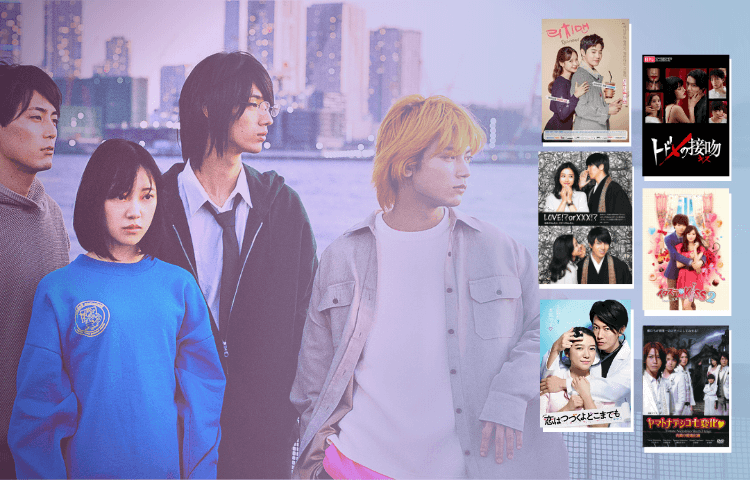 still from a Japanese drama with 6 more jdrama posters