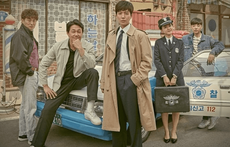 Still from a scene of a action comedy korean drama Life on Mars